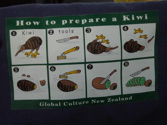 kiwi-prep-on-a-tea-towel